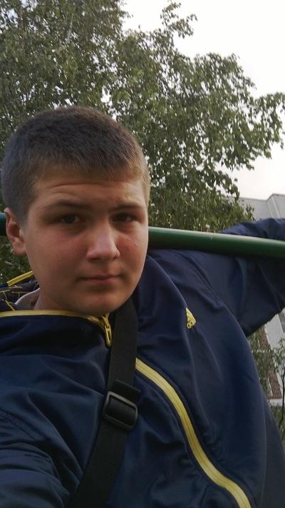 Ярик Лавриненко, 20 декабря 1999, Москва, id163518440