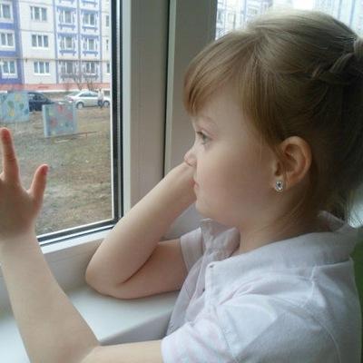 Софья Рыбина, 2 июня , Старый Оскол, id217054132