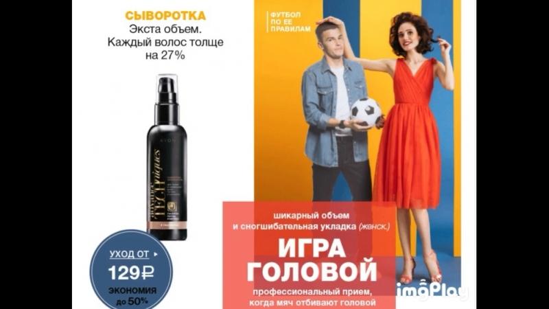Сухой шампунь чистые волосы за 60 секунд ⏰ Шампунь густота и плотность волос Сыворотка экстра объём