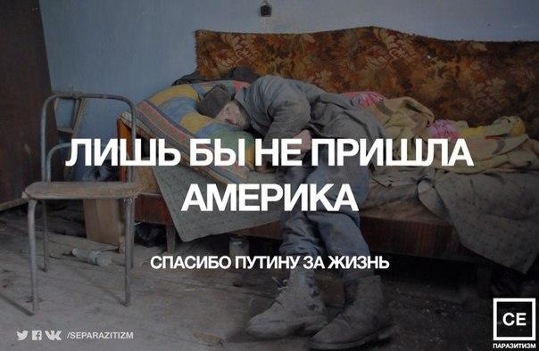 """Половина россиян признали, что """"страну ждут тяжелые времена"""", - опрос - Цензор.НЕТ 2822"""