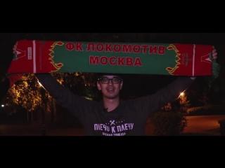 Galatasaray SK - FC Lokomotiv [promo]