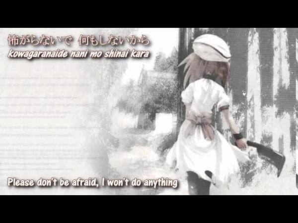 Vocal Higurashi no Naku Koro ni 「Dear You Cry 」 Subbed