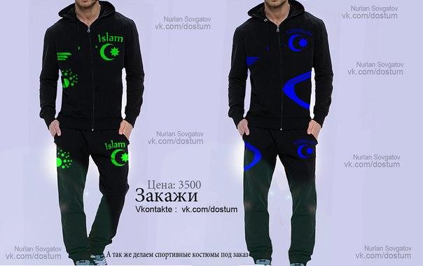 Одежда через интернет магазин Самара