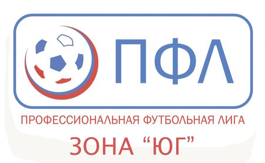 Состав зоны ЮГ 2019-2020 гг.