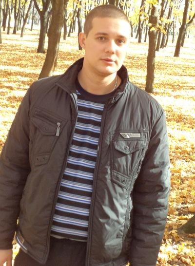 Александр Кравченко, 9 мая 1986, Киев, id193185208