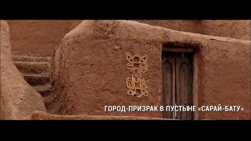 2 курс ФИТ - Астраханская область
