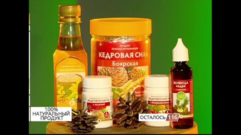 Кедровая продукция (Каши, Живица, коктейли, десерты) из сердца Сибири