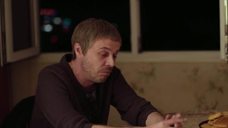 День расплаты 1-4 серия (2018) HD 720