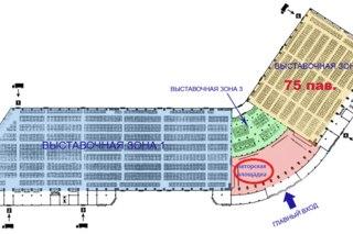 Станция метро ВДНХ ВВЦ, павильон 75.