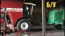 Купить трактор, зерноуборочный комбайн. Сельхозтехника Б/У