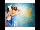 Сабина Алтынбекова (Sabina Altynbekova) - звездная жизнь. До и после чемпионата Азии в Тайбэй