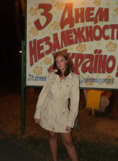 Виктория Александровна, 22 ноября , Одесса, id23501339