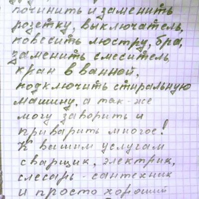 Александр Петриков