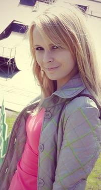 Анна Камскова