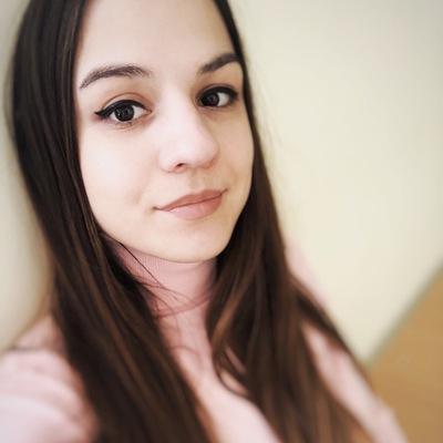 Ксения Канафиева