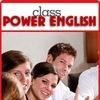 Английский язык для успеха в жизни и работе