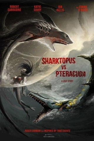 Акулосьминог против птеракуды (2015)
