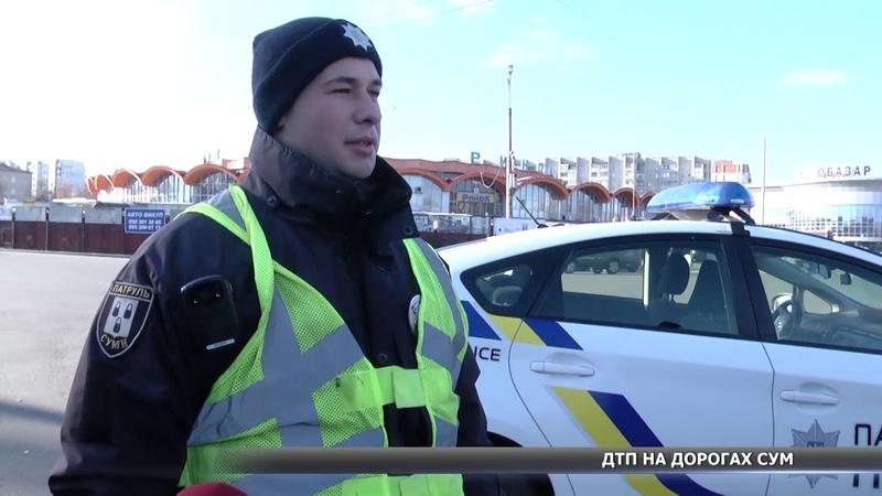 Двічі порушив закон – зізнання нетверезого водія, що став учасником ДТП