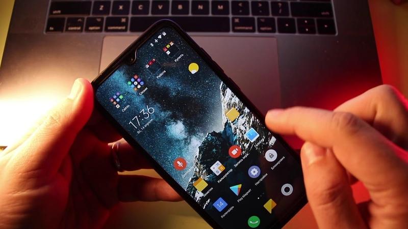 Странное обновление Сяоми для Xiaomi Redmi Note 7 ► V10.2.7.0.PFGEUXM