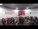 Бока. После матча ФК Спартак Москва - ФК Енисей Красноярск 21.04.2019