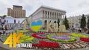 4K Kyiv Walking Tour - Europe Destinations - Kyiv, Ukraine