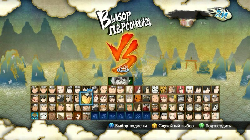 Naruto Shippuuden Ultimate Ninja Storm 3 Full Burst ONLINE ИгроПроходимец Part 216