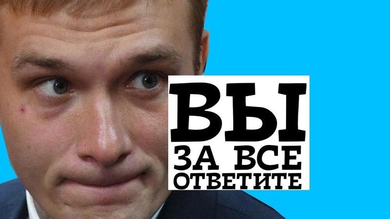 УГОЛОВКА СВЕТИТ ЛЕНИВЫМ ГЛАВАМ РАЙОНА Коновалов жестко о ситуации с срывом отопительного сезона