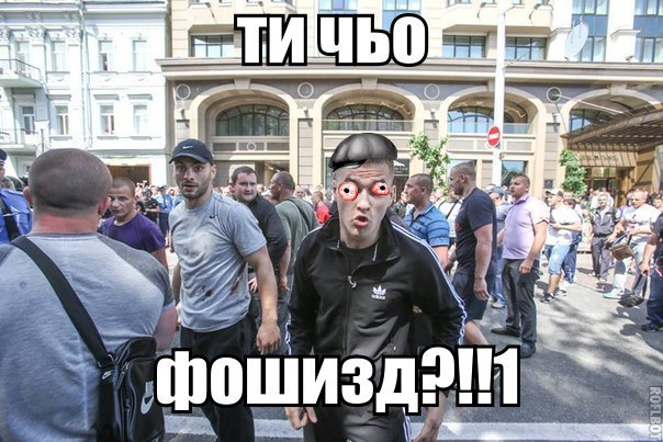 """ПР """"категорически открещивается"""" от бойцов, избивших журналистов - Цензор.НЕТ 9508"""