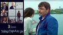 Тайны города Эн Серия 3 2015 Сериал HD 1080p