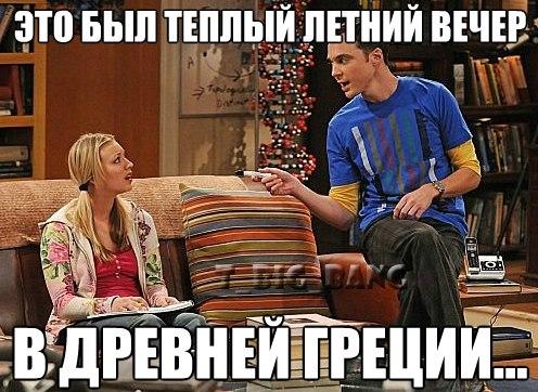 http://cs419227.vk.me/v419227364/448d/ooSLQwOX6AA.jpg
