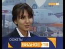 Молодые профессионалы - команда колледжа Московия
