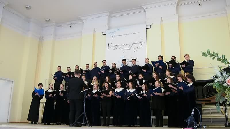Груз.н.п. Алла верды, хор Российского гидрометеорологического университета Полярис (Спб)