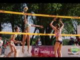 Этап чемпионата России по пляжному волейболу. Прямые трансляции финалов и поединков за бронзовые награды