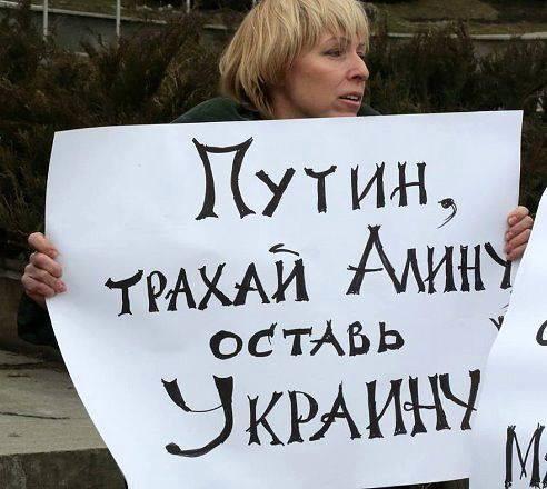 Евросоюз намерен продлить санкции против России, - Bloomberg - Цензор.НЕТ 7820