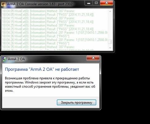 Файл Ключ Для Dayz Epoch