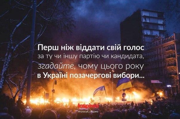 Украина призвала РФ воздержаться от провокаций в день выборов - Цензор.НЕТ 685