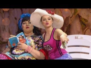 Comedy Woman - У бассейна в турецком отеле