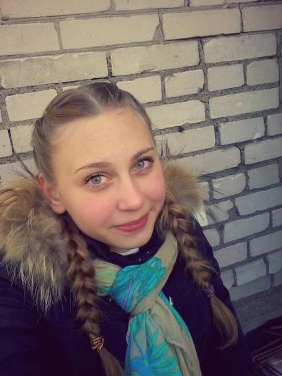 Алена Васильева, 14 августа , Омск, id34156671