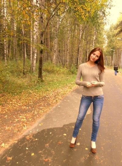 Полинка Пардасова, 28 октября , Добрянка, id89799293