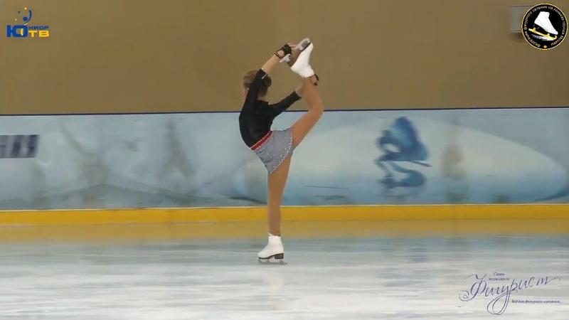 Полина СТЕПИНА - Polina Stepina (2011) - На призы сети магазинов «Фигурист» 2018