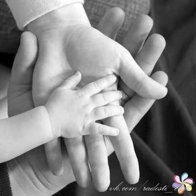 ПАМЯТКА ДЛЯ РОДИТЕЛЕЙ 1. Дети от рождения несут в себе добрые намерения. Ребенок не зол, но он очень быстро может усвоить дурные привычки. 2. Любовь близких не должна подавлять ребенка, важно, чтобы создавались условия для развития духовных сил и способностей. Важно разумно сочетать нежность любви с суровостью долга. 3. Бережное воспитание открывает возможности образованию. Воспитание будет полным, если в своей основе будет содержать величие и привлекательность духовного и нравственного.…
