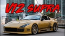 Top Secret V12 Supra Ride Along! - Smokey Nagata's Legendary Supra