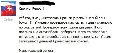 После возобновления огня террористы все чаще бегут с поля боя с оружием, - Наливайченко - Цензор.НЕТ 909