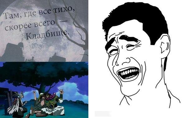 шаман кинг приколы: