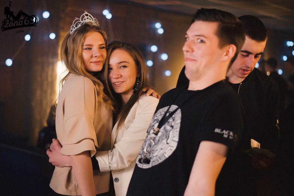 Бар, кальянная «Zona 69» - Вконтакте