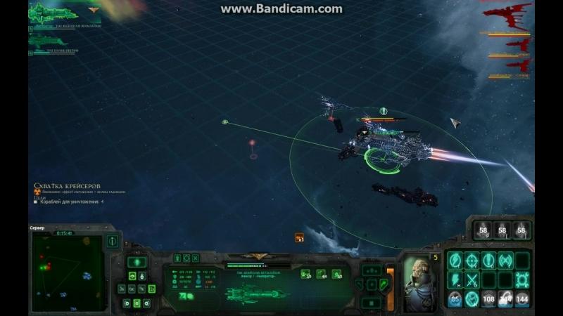 Pantheon Legio Muzica-Ignis Battlefleet Gothic Armada