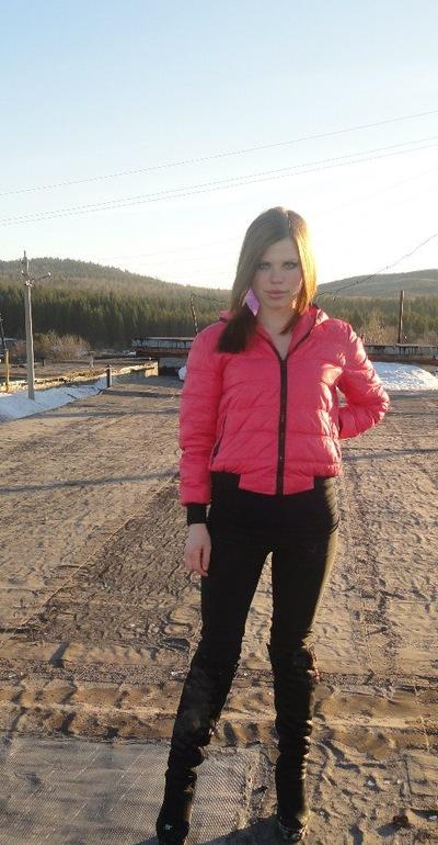 Мария Гамеза, 4 ноября , Екатеринбург, id110816832