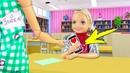 НАШЛА ТЕЛЕФОН УЧИТЕЛЯ! Мультик с куклами Барби, школа