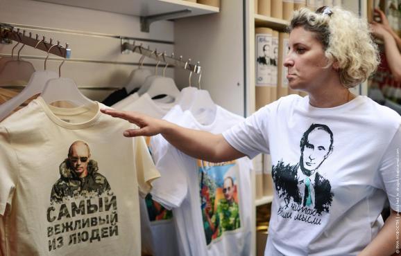 Порошенко взял Куницына внештатным советником - Цензор.НЕТ 143