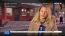 Новости на Россия 24 • В Крыму задержан диверсант из батальона Аскер